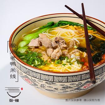 张一碗米线吃健康美食
