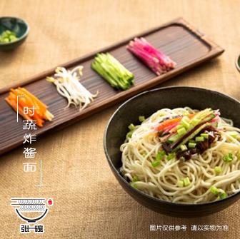 张一碗米线诚邀你一起加入财富盛宴